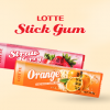 Stick Gum