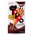 Toppo Vanilla Chocolate