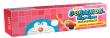 Stick bubble gum - Pineapple